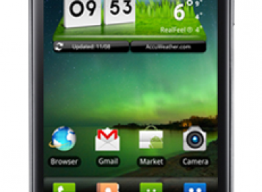 LG Optimus 2X Coming To The Philippines Next Month