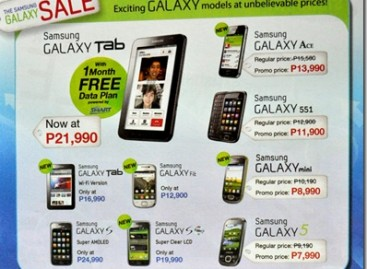 Samsung Galaxies Dropping (In Price)