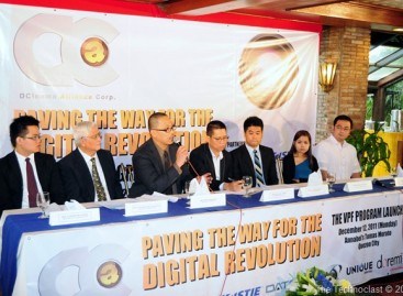 DCinema Launches Virtual Print Fee Program To Digitize & Improve Our Local Cinemas
