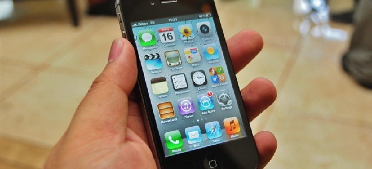 Globe Apple iPhone 4S Preview (Video)