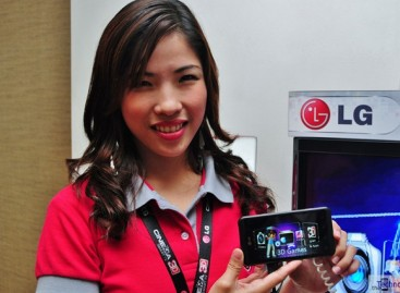 LG Optimus 3D Preview–Dual-Core 1Ghz With Glasses-Free 3D; New Version Available