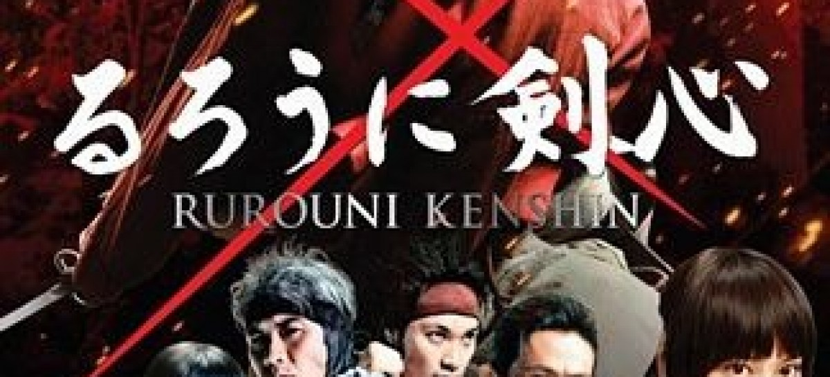 """SM Cinemas Show """"Rurouni Kenshin"""" Live Action Movie; Ends Up Better Than The Anime"""