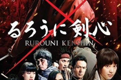 "SM Cinemas Show ""Rurouni Kenshin"" Live Action Movie; Ends Up Better Than The Anime"