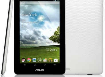 "ASUS Launches US$149 (PHP 6k+) MeMO Pad 7"" Jelly Bean Tablet–Available In February"