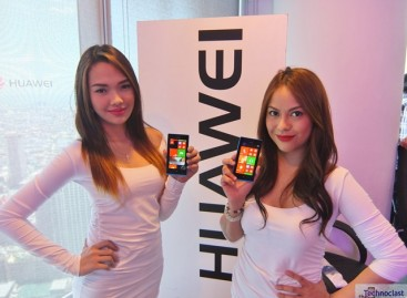 Huawei PH Launch Dual-Core WP8 Ascend W1–Promises Good Battery Life For PHP 8,990