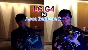 Quick Comparison: LG G4 vs Asus Zenfone 2 Camera Samples