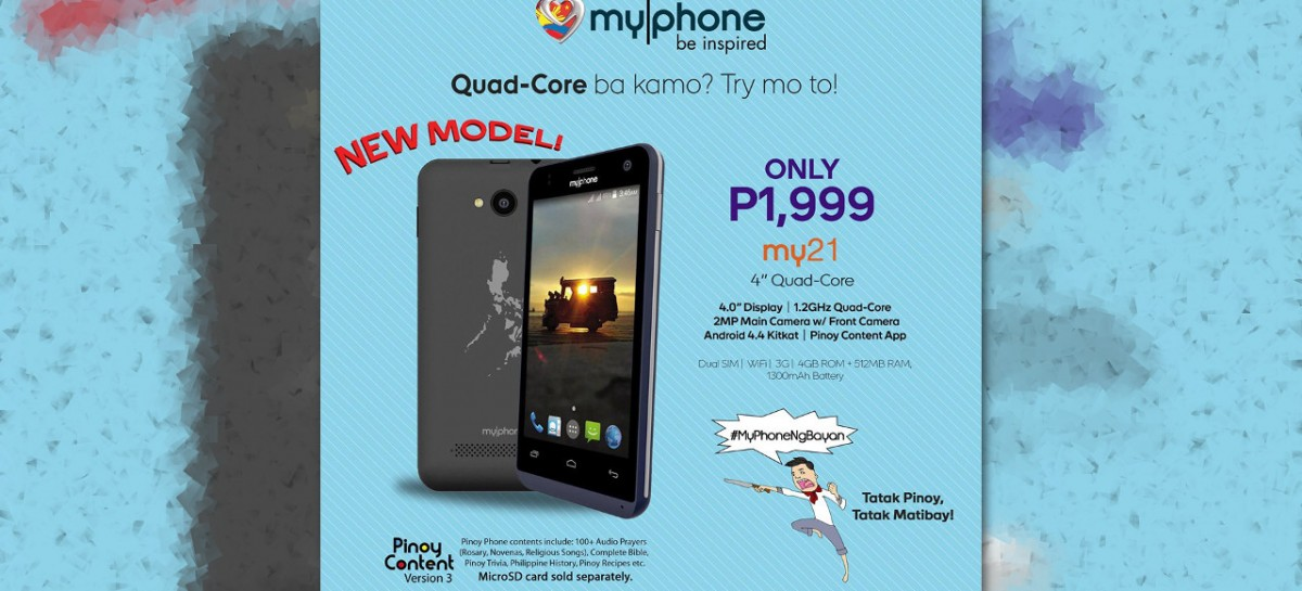 MyPhone's My21 Just Announced – Quad-Core 4″ Display Phone For PHP 1,999!