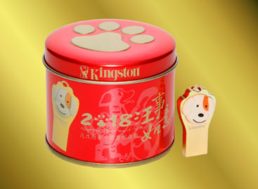 (PR) Kingston Year of the Dog USB Drive Joins DataTraveler Chinese Zodiac Series