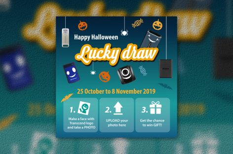 Happy Halloween! Trick or Treat with Transcend and Win Prizes!