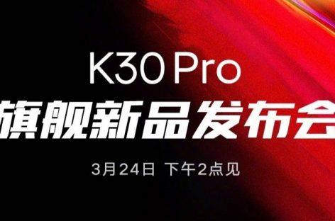 Redmi K30 Pro details, specifications, launch date unveiled