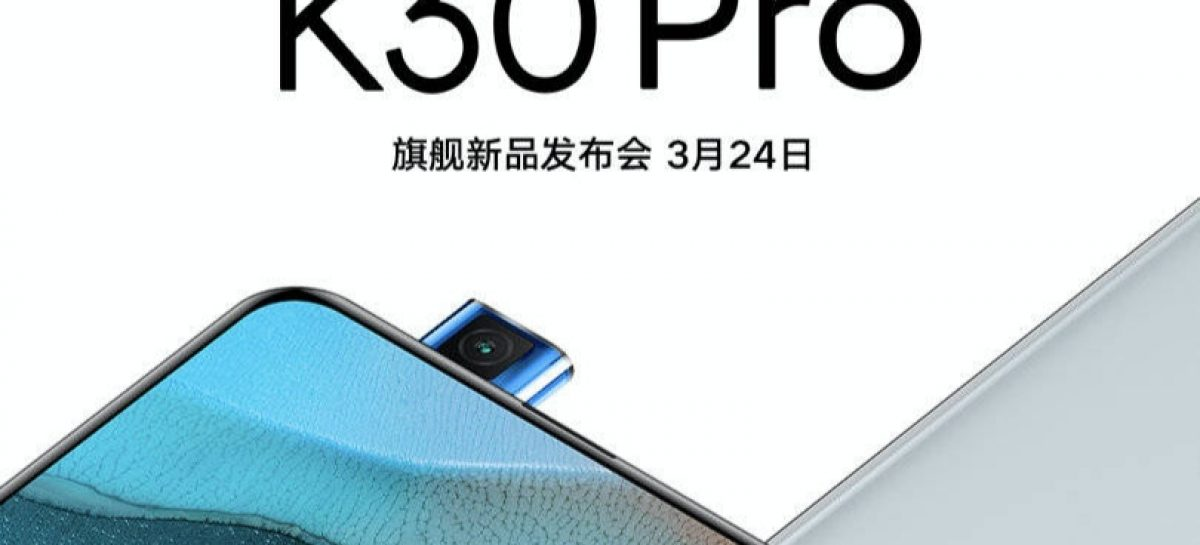 Redmi K30 Pro additional features and details.