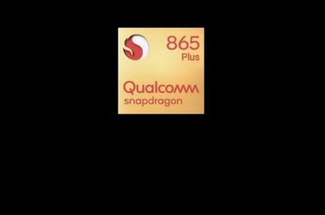 Snapdragon 865 Plus Suspected To Be Equipped On The Galaxy Note 20