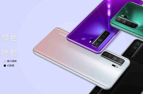 Huawei Nova 7 Series Now Official In China