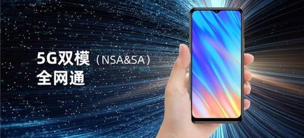 HiSense F50 Launched, 5G UNISOC (formerly Spreadtrum) Chip Featured