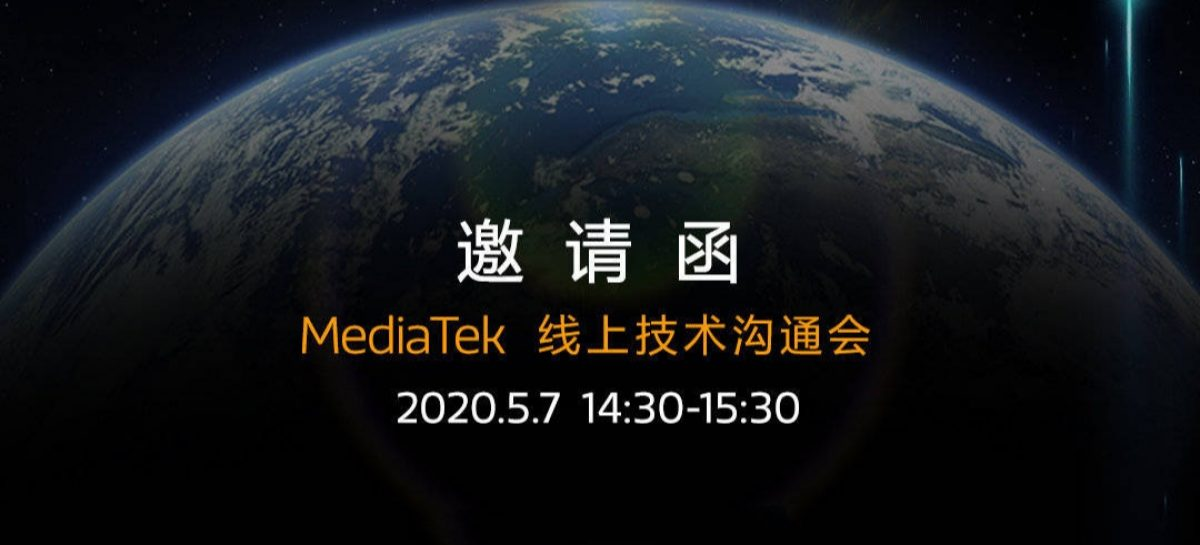 MediaTek Conference Soon, Discussing MediaTek Dimensity-equipped Devices