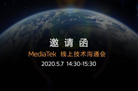 MediaTek Conference Soon, Discussing MediaTek Dimensity-equipped Devices