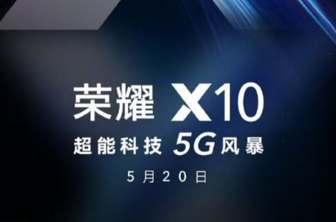 Honor X10 Details, Specifications, Rumors And Launch Date