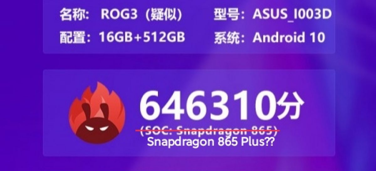 ROG Phone III Surfaces On TENAA and AnTuTu, Reveals Overclocked Snapdragon 865 And Many More