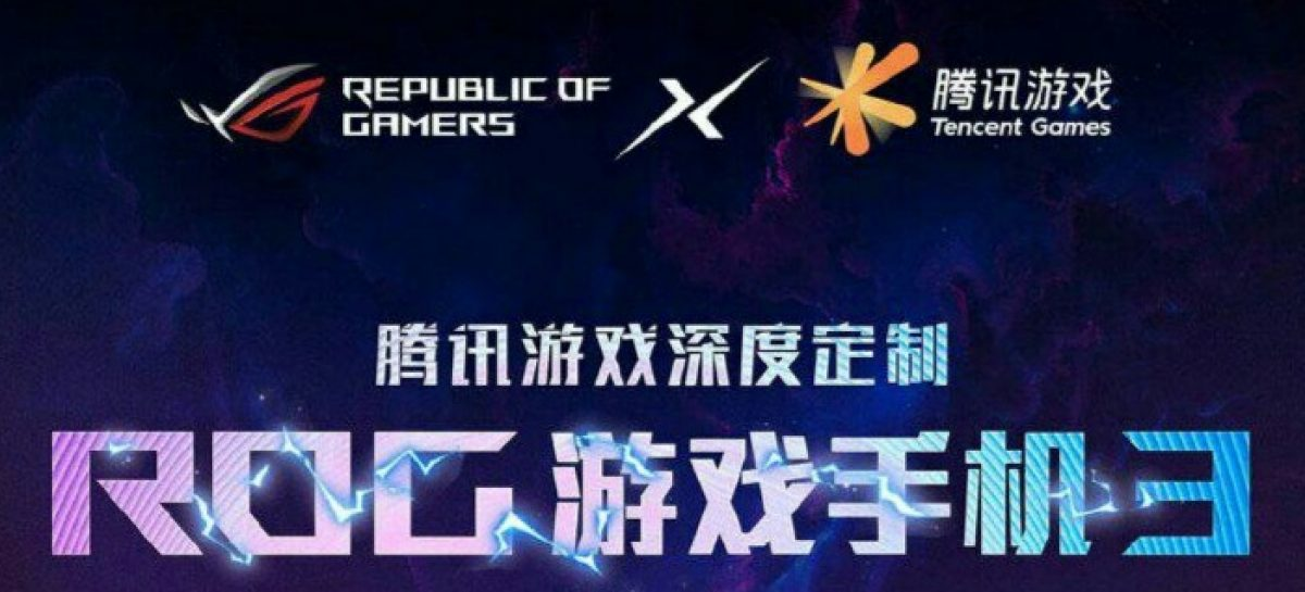 ROG Phone III Render And Device Surfaces On Chinese Social Media