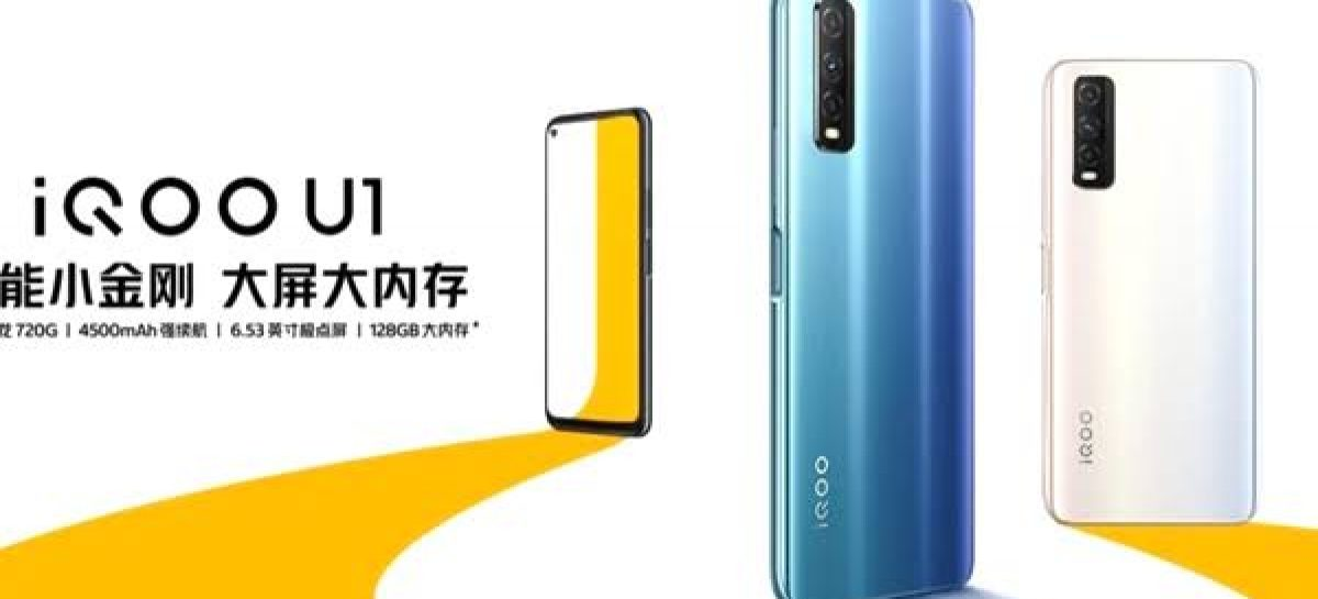 iQOO U1 launched in China,  Snapdragon 720G For About P8K
