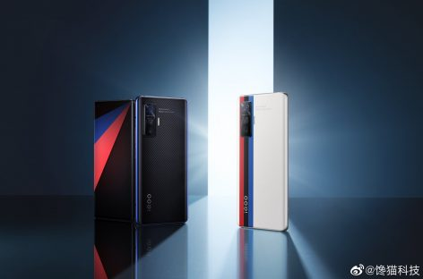 iQOO 5 Flagship Devices Arrives In China. 120Hz AMOLED And 120W Charging Featured.