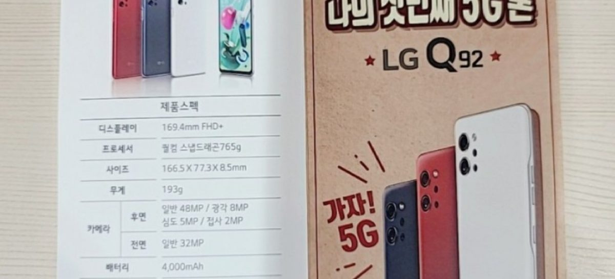 LG Q92 And LG Q31 Spotted On Korean LG Flyer