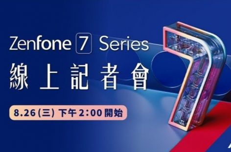 Zenfone 7 Series Launched, Flagship Processors, Flipping Camera Modules And 90Hz OLED