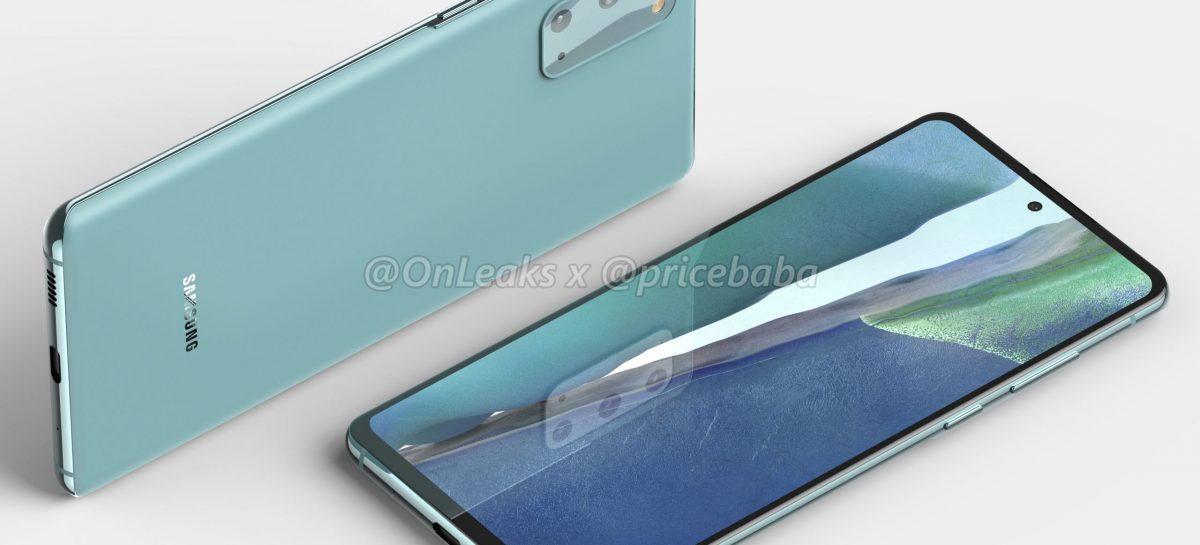 Samsung Galaxy S20 Fan Edition Spotted On Official Samsung Website