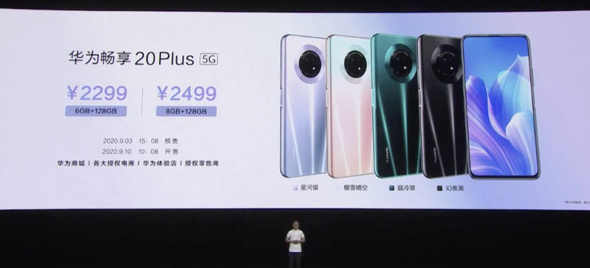 Huawei Enjoy 20 Series Launched, More Budget 5G Devices To The Market