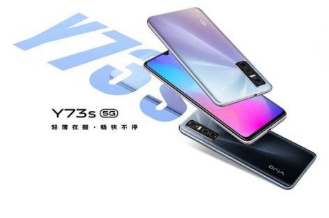 Vivo Y73s Offers OLED display, 5G MediaTek Processor For About PHP 14K equivalent