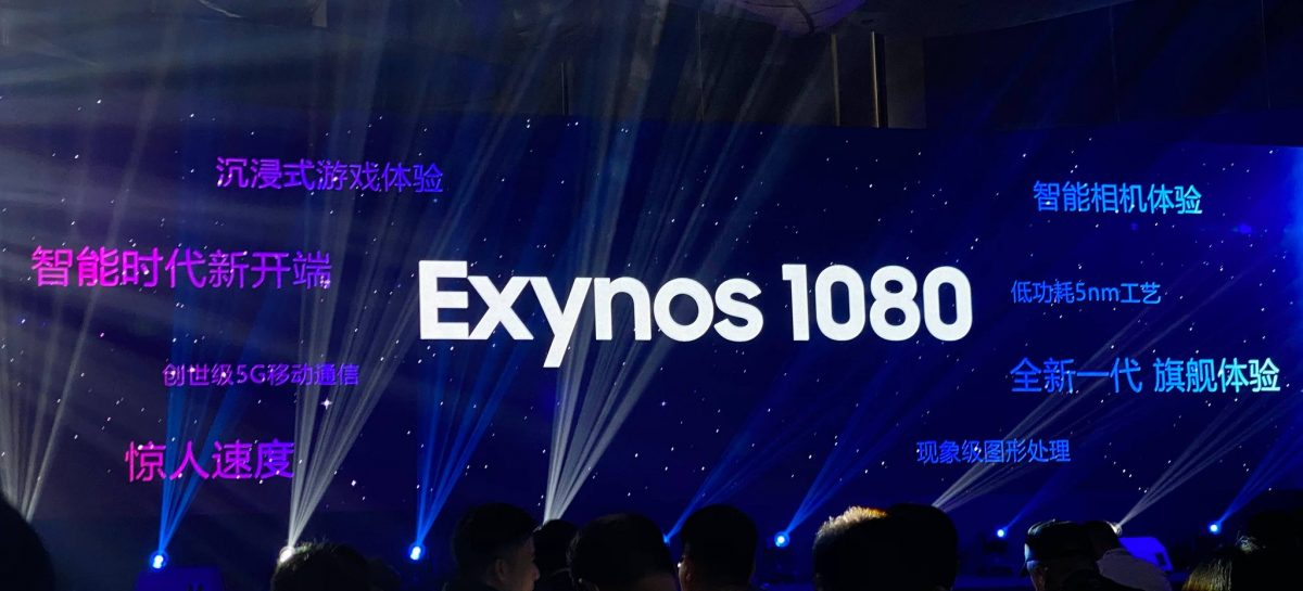 Samsung Exynos 1080 is a midrange chip packing flagship power.