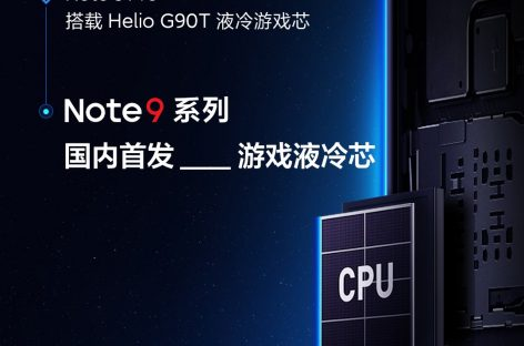 Redmi Note 9T Might Be A Refresh of the 2020's Redmi Note