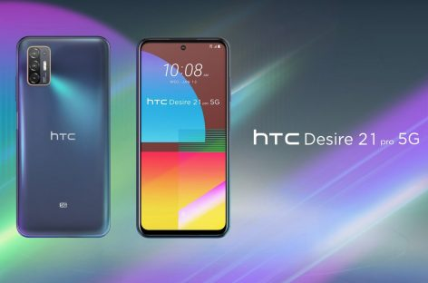 HTC Desire 21 Pro 5G, now official with SD690 5G, 5000mAh, 90Hz display
