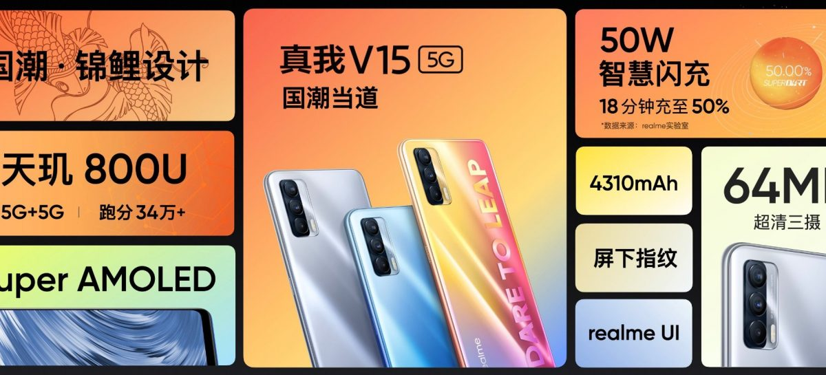 Realme V15 Is A Budget 5G Midranger For The Chinese Market