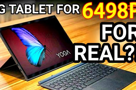 5G SNAPDRAGON 865 TABLET PC 10GB RAM FOR PHP 6500?! – IS IT FOR REAL?!