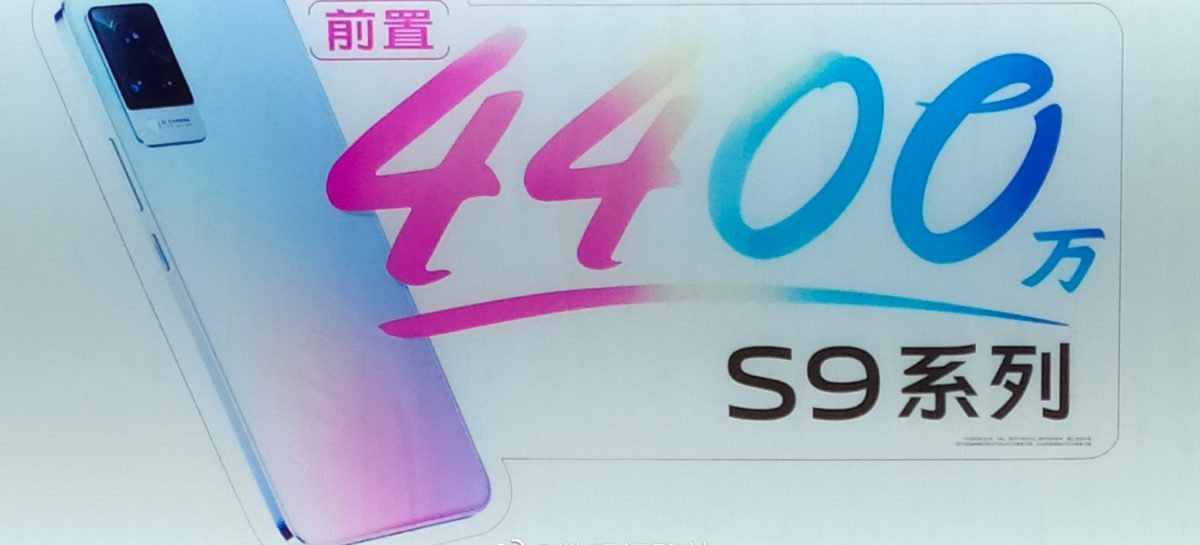 Vivo S9 Will Launch In China With Powerful MediaTek Chip Inside