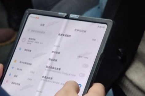 Xiaomi Foldable Smartphone New Details Surface Out, SD888 And 120Hz