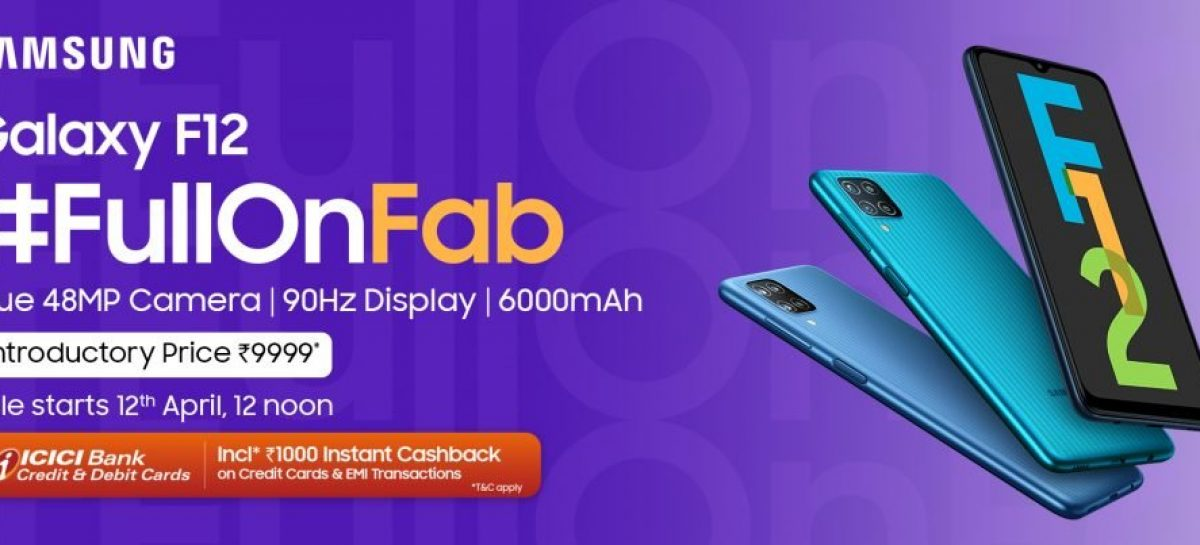 Entry Level Samsung Galaxy F Series Launches In India