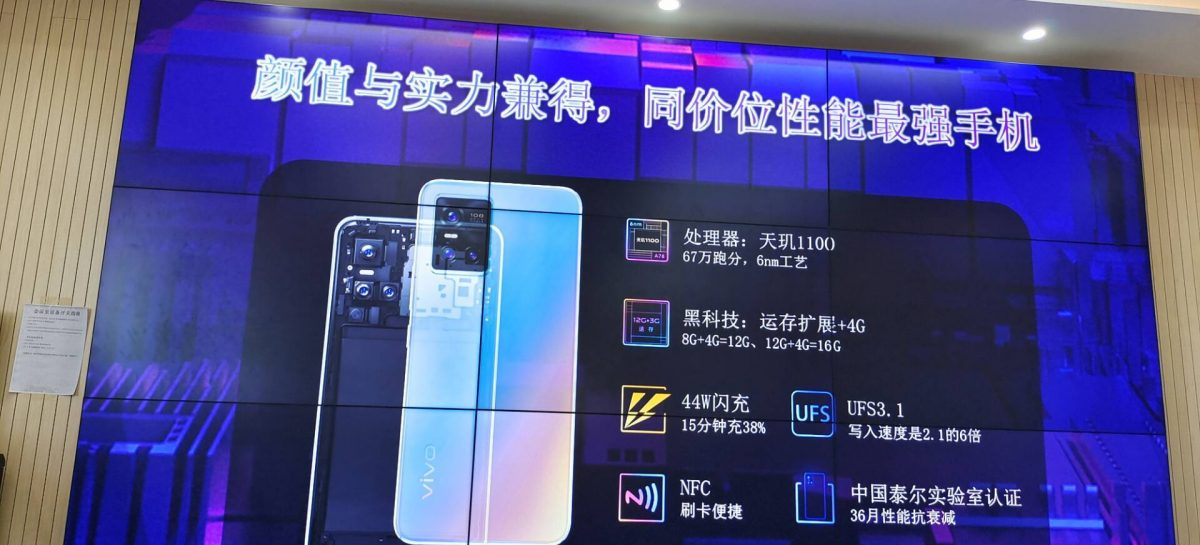 Vivo S10 Featuring MediaTek Dimensity 1100 And Other Specifications And Details