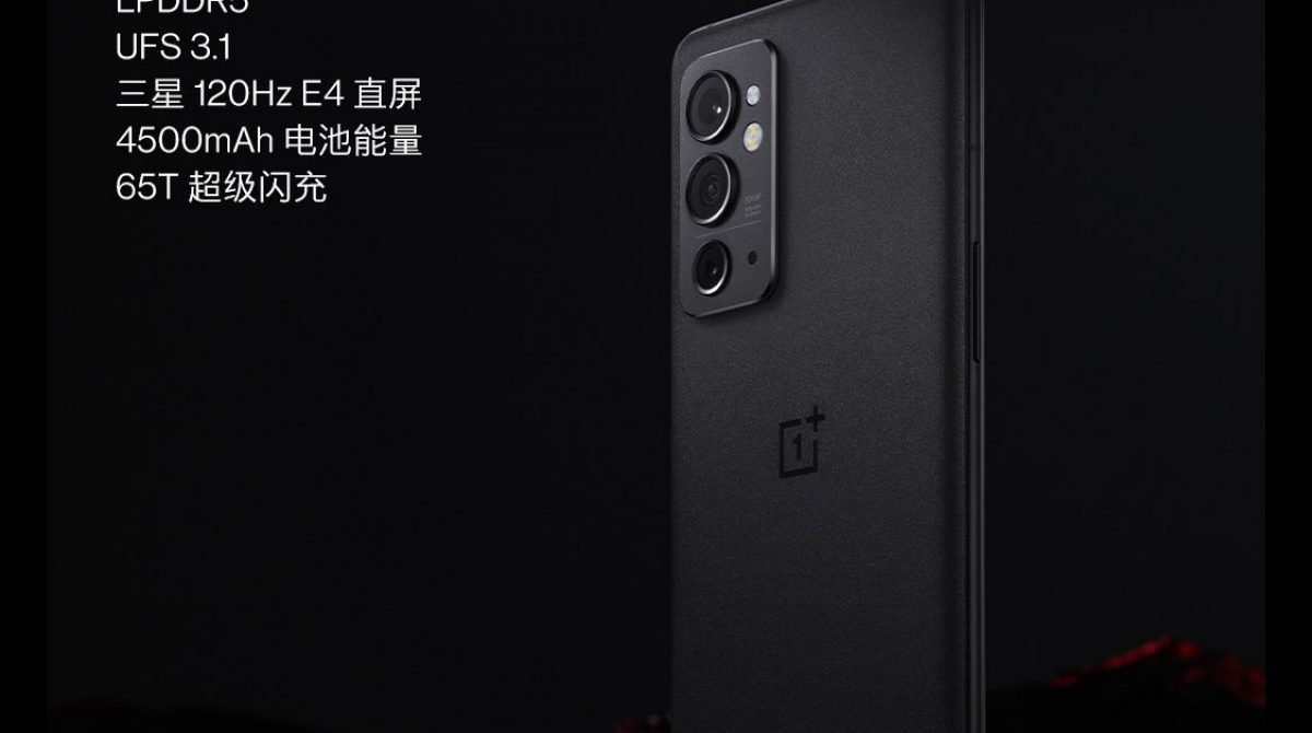OnePlus 9RT Details, Specifications And Launch Date